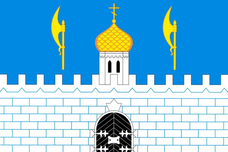 герб сергиева посада
